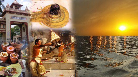 पूजा-पाठ और खान-पान है बनारस की शान