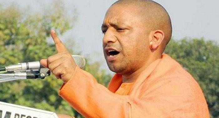 yogi aadityanath1 प्राइवेट स्कूलों की मनमानी पर एक्शन में आई योगी सरकार