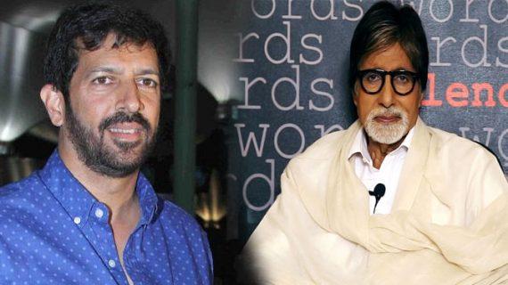 'पिंक' के बाद कबीर खान की इस फिल्म में काम करेंगे बिग बी