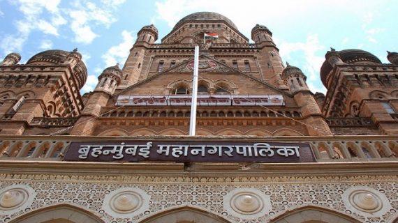 BMC चुनावः किसी भी दो पार्टी के गठबंधन पर फंस रहा पेंच !