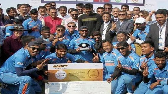 भारत ने पाकिस्तान को हराकर जीता नेत्रहीन टी-20 विश्वकप का खिताब