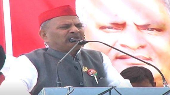 सपा प्रदेश अध्यक्ष नरेश उत्तम ने साधा मोदी-शाह पर निशाना, कहा वोट के लिए दे रहे हैं लालच