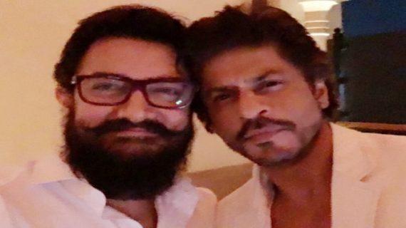 25 साल बाद किंग खान और आमिर हुए कैमरे में एक साथ कैद