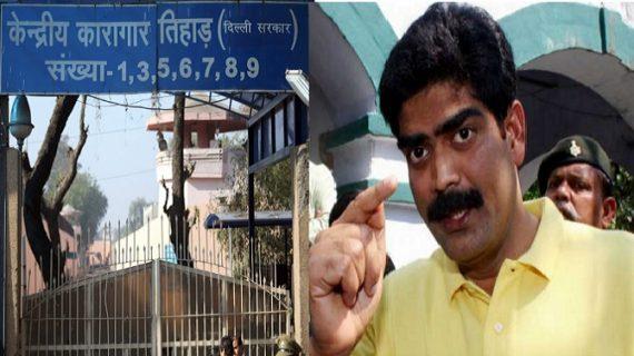 सीवान से बेउर जेल पहुंचे बाहुबली नेता शहाबुद्दीन, अब सीधे जाएंगे तिहाड़