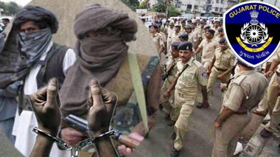 अहमदाबाद एटीएस को बड़ी कामयाबी, आईएस के दो संदिग्ध गिरफ्तार