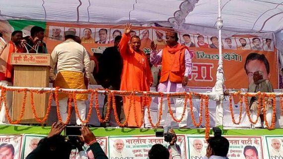 सपा-बसपा के कार्यकाल में प्रदेश हुआ है बेहालः योगी आदित्यनाथ