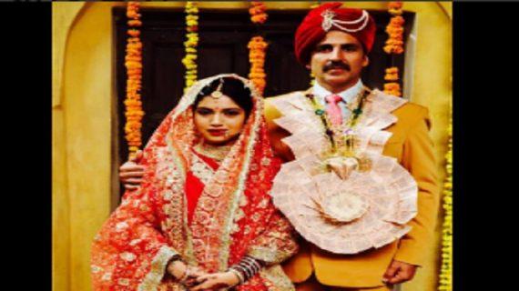 टॉयलेट की शूटिंग पूरी, अक्षय ने ट्वीट की शादी वाली तस्वीर