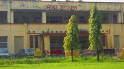 भगवान भरोसे चल रहा है दानापुर रेल मंडल अस्पताल