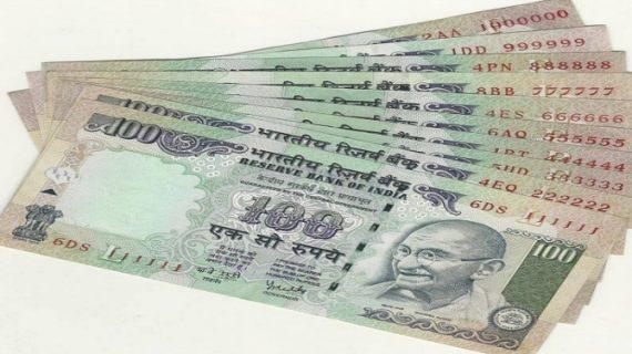 2015-16 में बिहार ने झेला 12,061 करोड़ का राजकोषीय घाटा