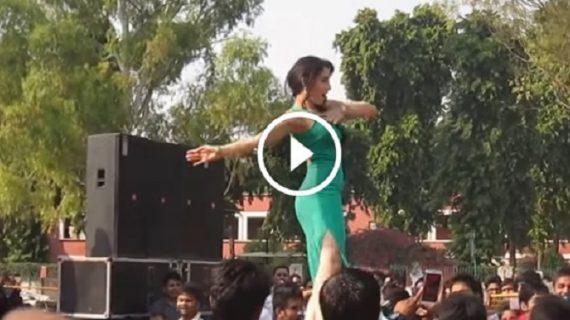 देखिए कॉलेज में इस लड़की के डांस ने लड़कों को कैसे बनाया दीवाना..
