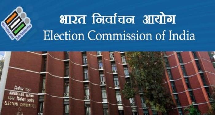 election commission लोकसभा की 3 और विधानसभा की 12 सीटों पर 9 और 12 अप्रैल को होगा उपचुनाव