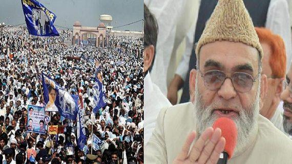 यूपी विस चुनावः बसपा के समर्थन में उतरे शाही इमाम