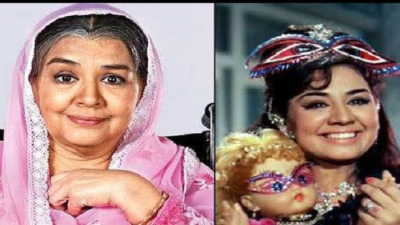 सोशल मीडिया पर फैली इस अभिनेत्री की मौत की अफवाह