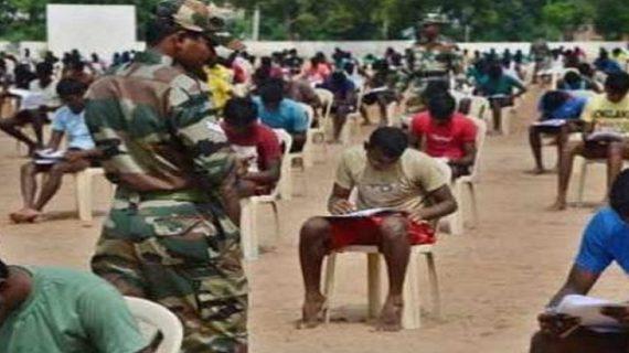 सेना भर्ती पेपर लीक मामले में 18 लोग गिरफ्तार