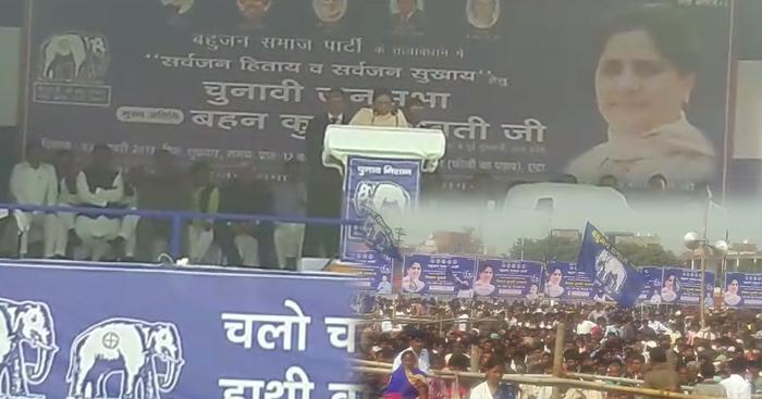 mayawati 2 सपा और भाजपा पर बसपा सुप्रीमों मायावती का जोरदार हमला