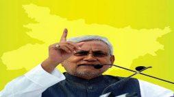 जदयू ने विधायक मेवालाल को दिखाया बाहर का रास्ता