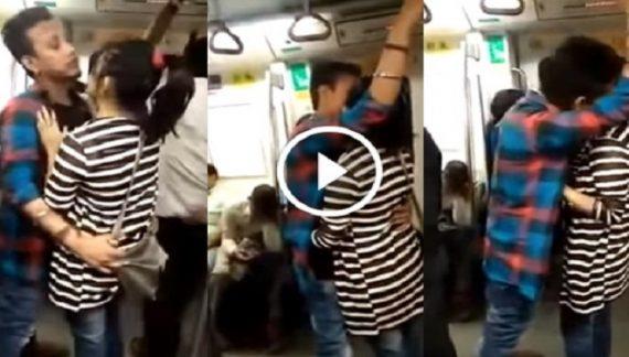 दिल्ली मेट्रो बना लवर प्वाइंट,चल रहे हैंकिस के किस्से…