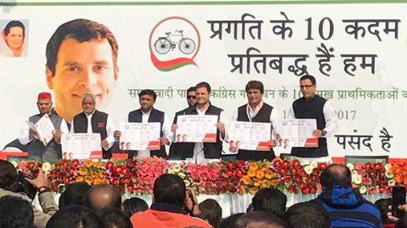 पीएम मोदी को लोगों के बाथरुम में झांकना पसंद : राहुल गांधी