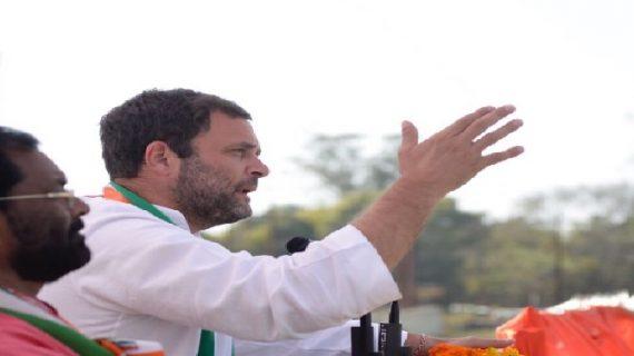 नफरत की राजनीति कर रहे है पीएम मोदी: राहुल