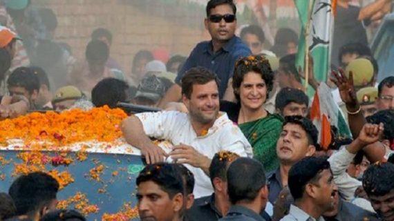 राहुल के साथ तीसरी चुनावी परीक्षा के लिए रण में आज उतरेंगी प्रियंका गांधी