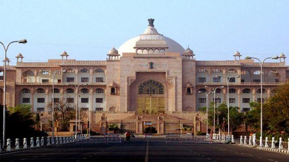 आ गया जयपुर नगर निगम का बजट, जानिए क्या है खास