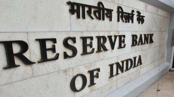 आरबीआई ने आयकर भरने के लिए बैंकों की सूची जारी की
