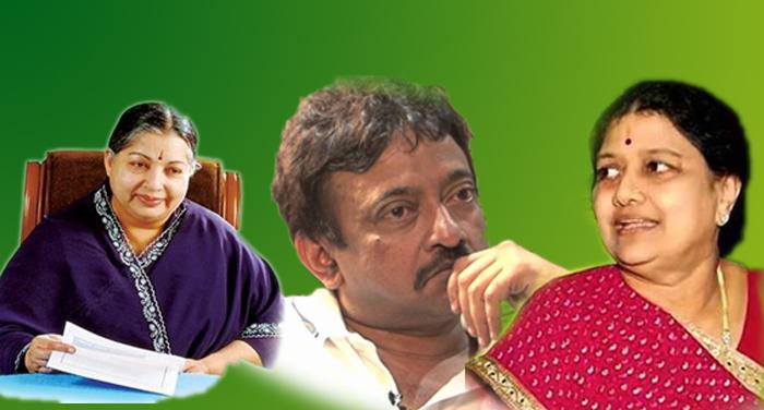 rgv sashikala jaylalita शशिकला और जयललिता के बीच फंसे रामू!