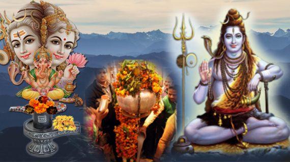 शिव से मिलन की रात्रि है महाशिवरात्रि