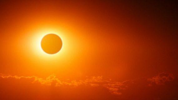 भारत में नहीं दिखेगा साल का पहला सूर्यग्रहण