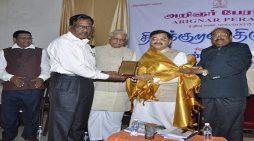 तमिल साहित्य सेवा सम्मान से सम्मानित किए गए तरुण विजय