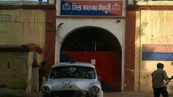 दो व्यापारियों का हत्यारोपी मुंशाद मैनपुरी जेल से फरार