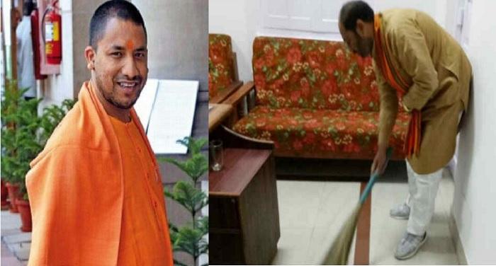 गन्दगी देख योगी के मंत्री दफ्तर में खुद लगाने लगे झाड़ू