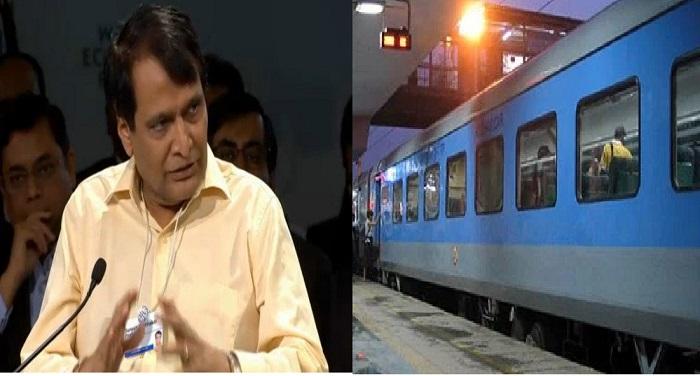 789 2 ट्रेन में महिला से हुई छेड़छाड़, रेलमंत्री से शिकायत पर युवक गिरफ्तार