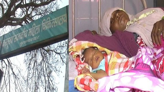 बुलंदशहरः अस्पताल कर्मचारियों पर बच्चे बदलने का आरोप