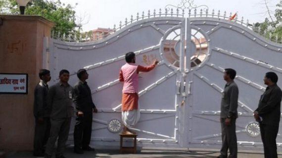 योगी का CM आवास में हुआ गृह प्रवेश, अब 5 कालिदास है नया ठिकाना