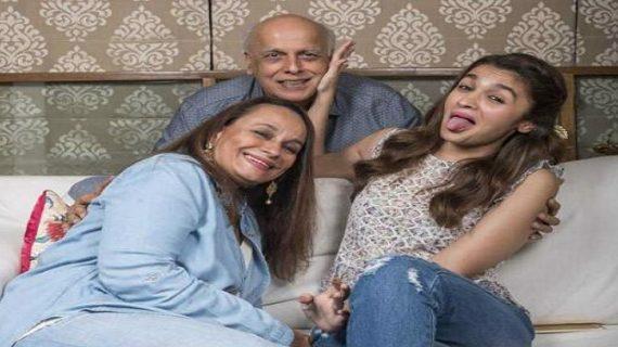 महेश भट्ट को मिली बेटी आलिया के लिए धमकी