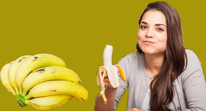 banana eating केला खाने से महिलाओं को होतें हैं ये फायदे, रोज खाएं केला