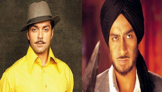 जब बॉलीवुड में 'भगत सिंह' पर फिल्म बनाने की मची थी होड़