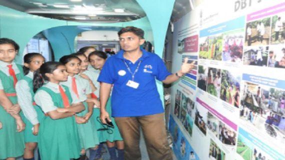 साइंस एक्सप्रेस स्पेशल प्रदर्शनी ट्रेन 30 मार्च को पहुंचेगी बिहार