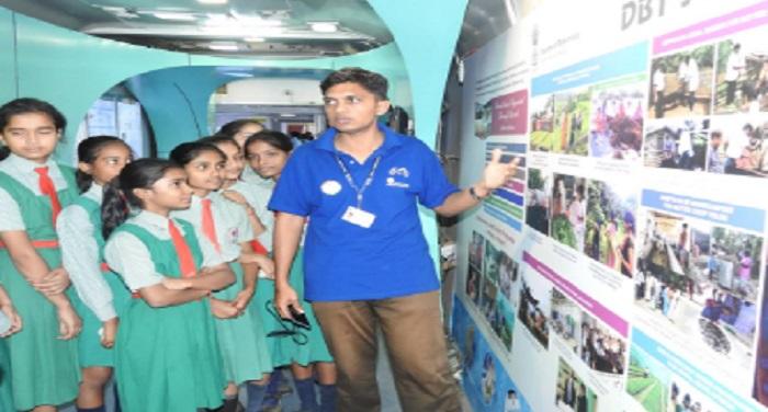 bihar 15 साइंस एक्सप्रेस स्पेशल प्रदर्शनी ट्रेन 30 मार्च को पहुंचेगी बिहार