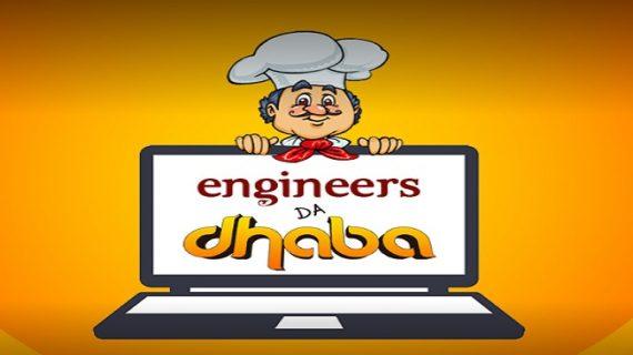 ये इंजीनियर पकाते है खाना…