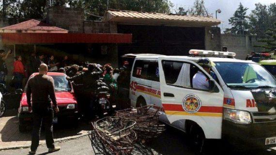 अमेरिका: ग्वाटेमाला के होस्टल में लगी आग, 21 बच्चों की मौत