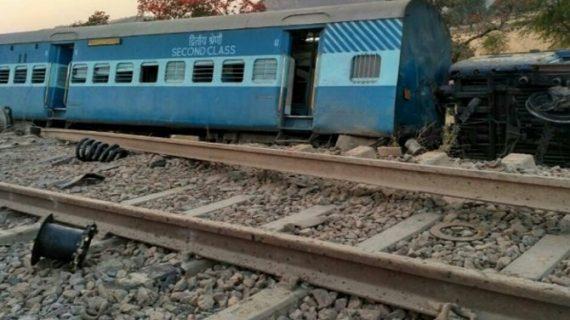 UP में 6 महीने में पांचवा ट्रेन हादसा, महाकौशल ट्रेन के 8 डिब्बे पटरी से उतरे