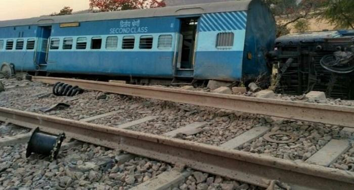 mahakoishal train accident 2 UP में 6 महीने में पांचवा ट्रेन हादसा, महाकौशल ट्रेन के 8 डिब्बे पटरी से उतरे