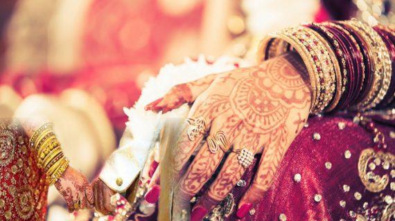 अगर आप भी करने वाले है शादी तो यह खबर जरुर पढ़ें