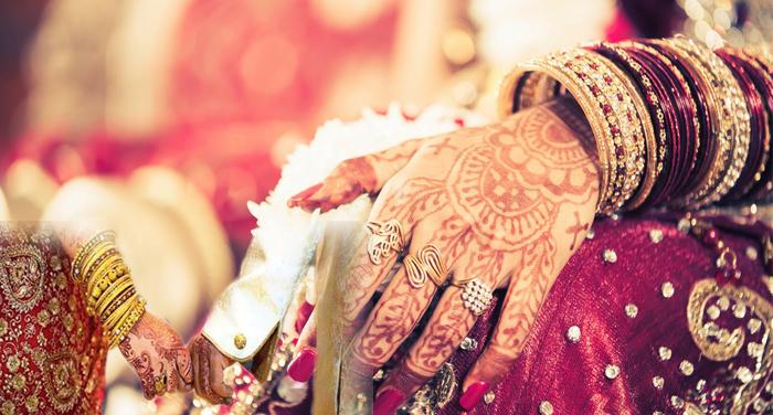 mereed अगर आप भी करने वाले है शादी तो यह खबर जरुर पढ़ें