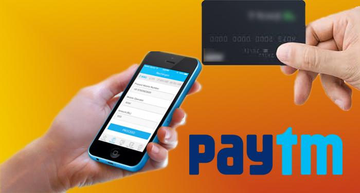 Paytm ने लॉन्च किया Credit Card, हर ट्रांजैक्शन पर मिलेंगे Cashback