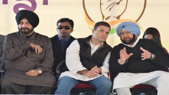 राहुल गांधी अमरिंदर से करेंगे मुलाकात, डिप्टी सीएम पर हो सकती है चर्चा