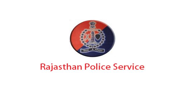 rajsthan ...और जब थाने में हिस्ट्रीशीटर ने पुलिस थाने में मचाया तांडव