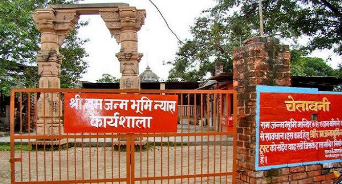 ram mandir 2 राम मंदिर मामले में कोर्ट के बाहर सेटलमेंट नहीं है मंजूरः जिलानी